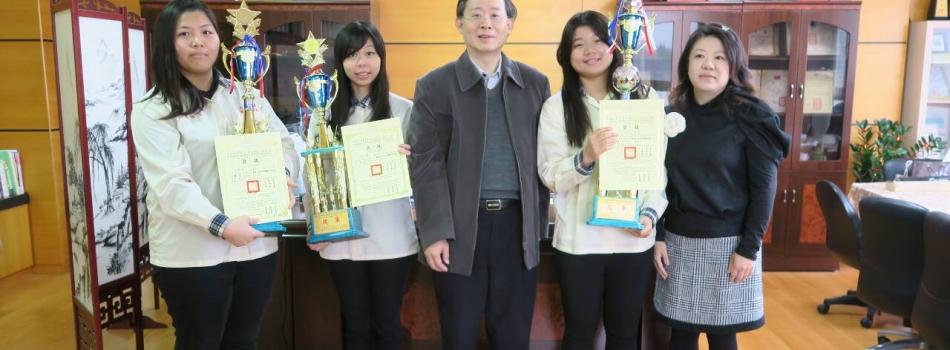 中華民國全國杯髮型美容競技大會